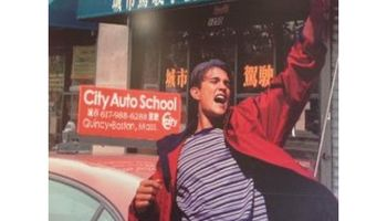 City Auto School