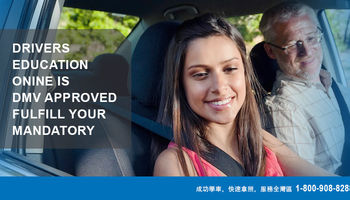 Success Driving School