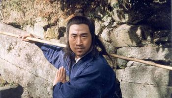 Wing Chun Gungfu/Kungfu Lessons