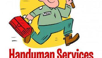 The Esser Renovation Group. Quality Handyman Work - Free Estimates!