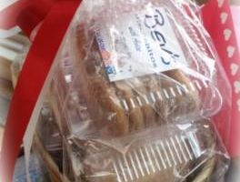 Bev's Biscochitos - Baskets or....