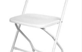 Rent chairs, tables, popcorn machine, party tents etc.