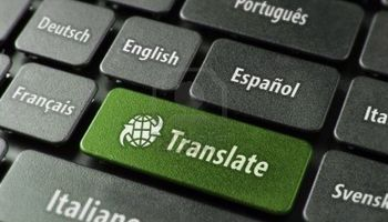 Gibson Translation & Notary Services