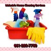 Melanie's House Cleaning Services.. Deep or Light Cleaning.. Call Now.