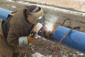 Photo #1: Pacheco Welding