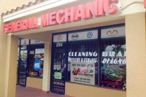 Photo #1: West tire Auto repair