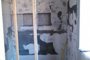 Photo #5: Paint It Austin