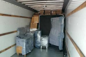 Photo #1: Moving It