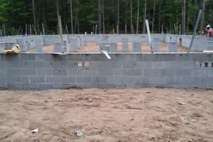 Photo #5: CMJ Concrete Contractors