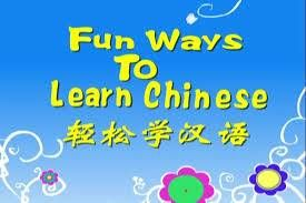 Photo #1: Chinese and Chinese culture