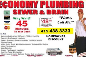Photo #1: SEWER AND DRAIN SERVICES - FREE ESTIMATES!