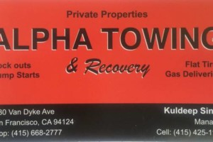Photo #1: ALPHA TOWING & RECOVERY. TOW TRUCK SERVICE, $60 Flat Rate