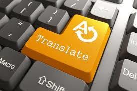 Photo #1: English, French, Arabic translation