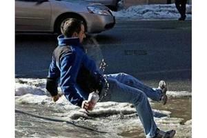 Photo #1: PERSONAL INJURY LAWYERS NEW YORK