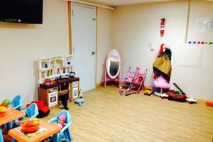 Photo #1: Family Daycare Provider