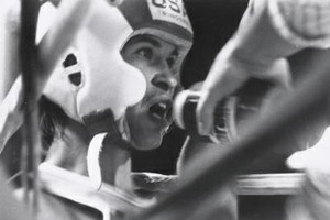 Photo #1: Private Boxing Lessons