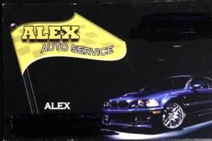 Photo #1: Alex auto service