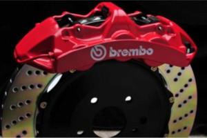 Photo #2: Brakes and Rotors