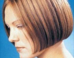 Photo #2: Free classic Bob haircut