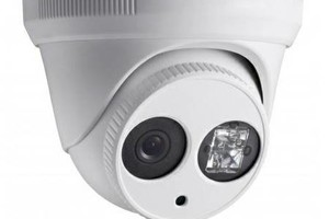 Photo #1: PROFESSIONAL CCTV HD-TVI / IP INSTALLATION 2 TO 4 MEGAPIXEL CAMERAS