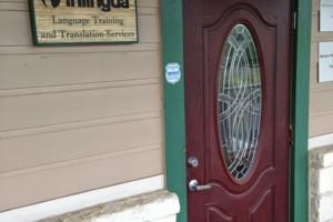 Photo #1: Inlingua Language Translation Services