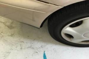 Photo #3: Urgent Care Bumper Repair