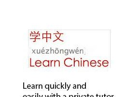 Photo #1: Learn Chinese with private tutor