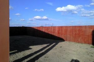 Photo #2: Does your fence need some repairs? Give us a call!