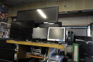 Photo #1: All Electronic Repairs. Computer & Video Repair
