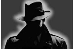 Photo #1: Top Private Investigator