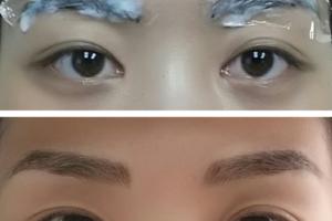 Photo #1: CC Permanent Makeup