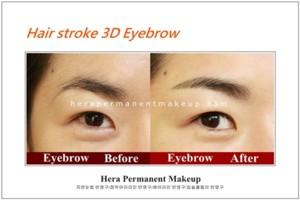 Photo #1: Hera Permanent Makeup. Hair stroke 3D Eyebrow