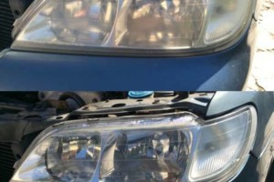 Photo #2: $34.99 SPECIAL Quality Mobile Headlight Restoration Service