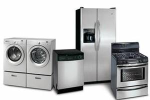 Photo #1: Washer, Dryer Repair