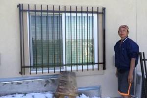 Photo #6: SMALL WELDING JOB ! HANDRAIL - GATES - WINDOWGUARD - WINDOW WELL - FEN