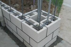 """Photo #3: Masonry / Concrete / Gate €""""..."""