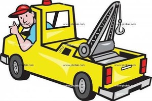 Photo #1: TOWING SERVICE