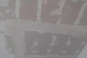 Photo #4: Drywall / Sheetrock Repair