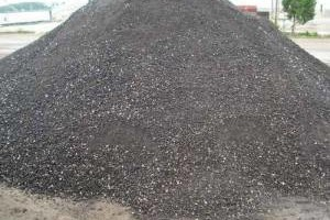Photo #1: Asphalt Millings for Driveways & Parking Areas!
