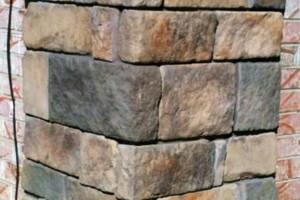 Photo #7: Petra Stone Masonry