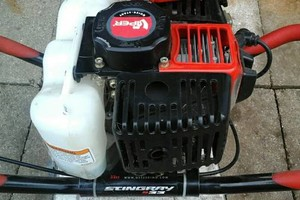 Photo #8: Affordable lawn, yard and small engine repair