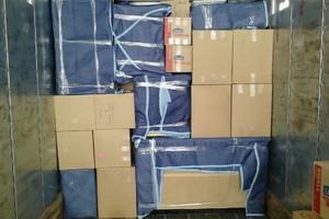 Photo #1: Precision Moving: $18hr/per mover