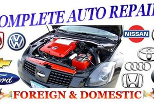 Photo #1: Cheap and fast auto mechanic service