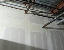 Photo #2: Drywall hang & finish