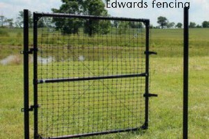 Photo #1: Edwards Enterprises - Fencing... #1 in quality and rates!!!