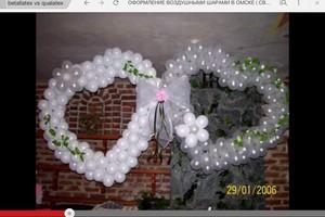 Photo #4: WEDDING DRESSES, EVENT PLANNER & PARTY RENTALS