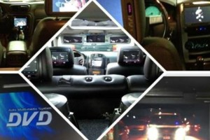 Photo #9: Car audio installation and sales