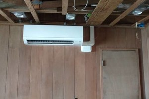 Photo #12: A/c install service and repair. HVAC / Air conditioning. Residential