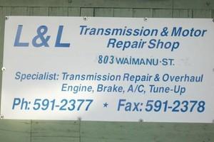 Photo #21: TRANSMISSION REPAIRS: L & L Transmission