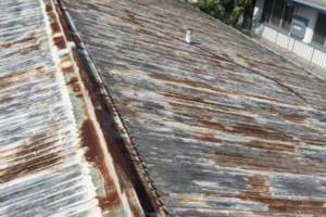 Photo #3: Roof Coatings - Gaco/Hydo-Stop